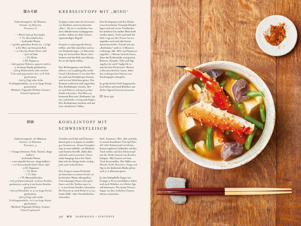 Kochbuch leckerschmecker die 5 zutaten kuche for Die fettverbrennungs kuche buch
